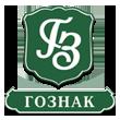 Фабрика банкнот (купюр) Гознак Россия