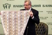 500 гривен Украины образца 2015 года