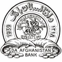 Da Afghanistan Bank Symbol