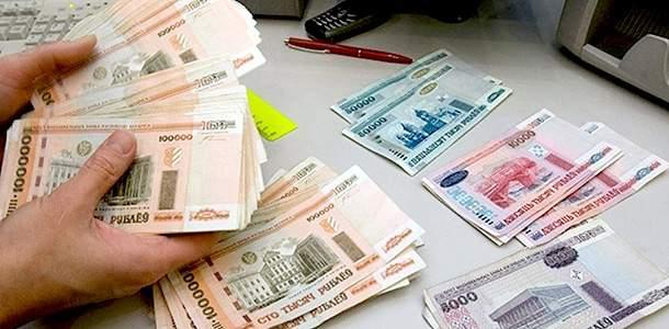 Белорусские банкноты 2000 года