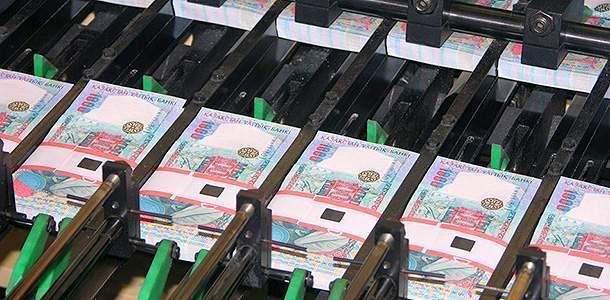Тенге (бумажные деньги Казахстана) печатаются на Банкнотной фабрике