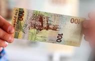 ГОЗНАК выпустил памятную банкноту