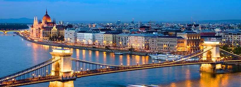Валюта Венгрии - венгерские форинты
