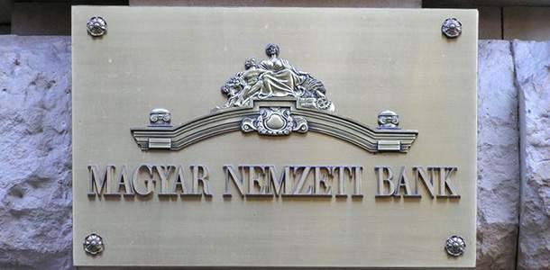 Венгерский национальный банк