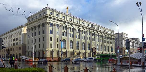 Минск, Национальный банк Республики Беларусь