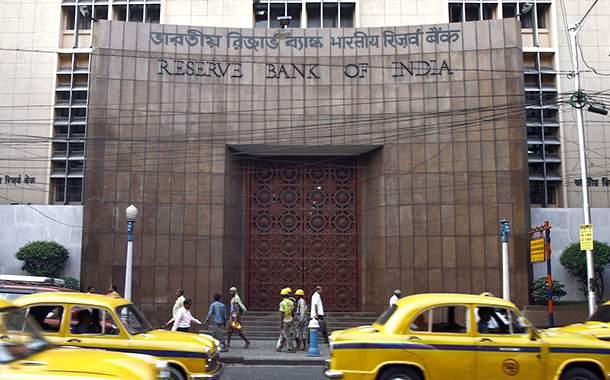 Вход в Резервный Банк Индии