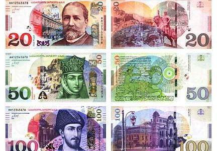 Банкноты Грузии 2016