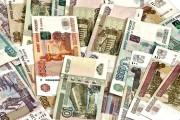 ЦБ РФ выпустит банкноты номиналом 200 и 2000 рублей