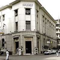 Central bank of Egypt - old building