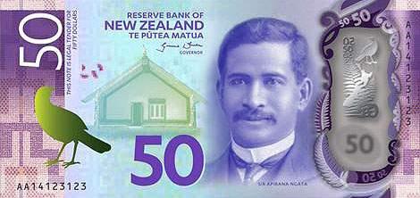 Новая Зеландия банкнота 50 долларов 7 серия 2016
