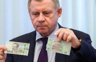 Новая юбилейная банкнота Банка Украины